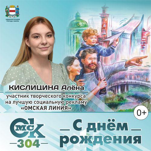 День города 2020_ г (2).