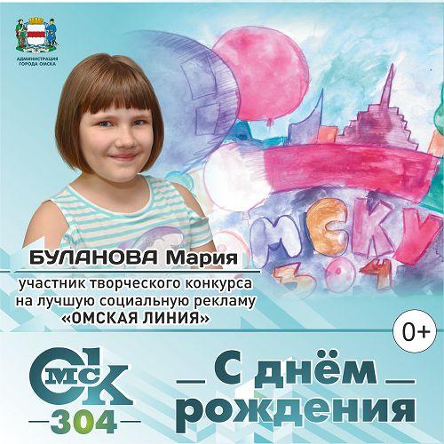 День города 2020_ г (4).